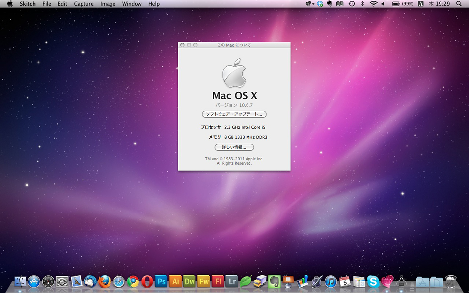 MacBook Pro メモリ増設