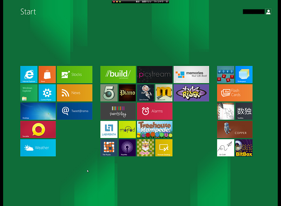 win 8 コンパネ